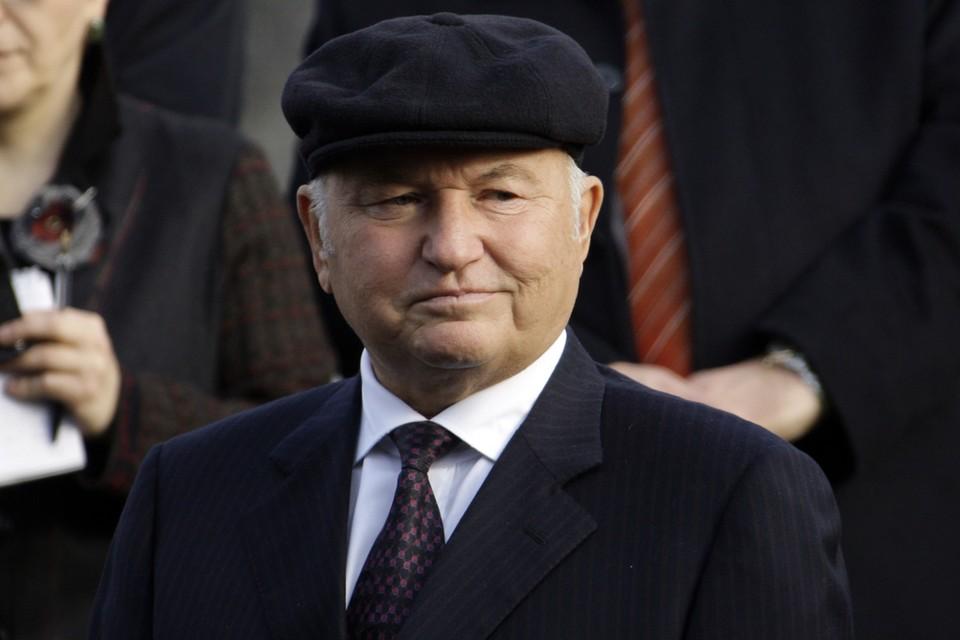 Не стало Юрия Лужкова, мэра Москвы с 1992 по 2010 годы.