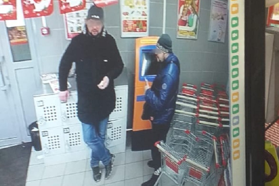 Двое петербуржцев украли из супермаркета платежный терминал. Фото: УВО Росгвардии поо СПб и ЛО