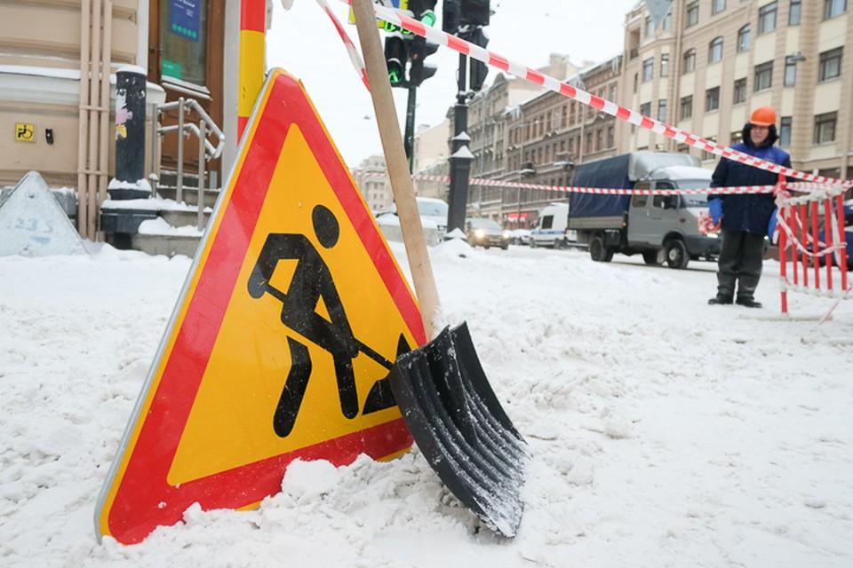 В связи с ухудшением погоды, дорожники Ленобласти объявили об усилении контроля за состоянием трасс