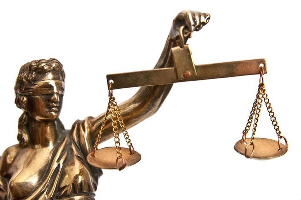 Суд признал женщину виновной