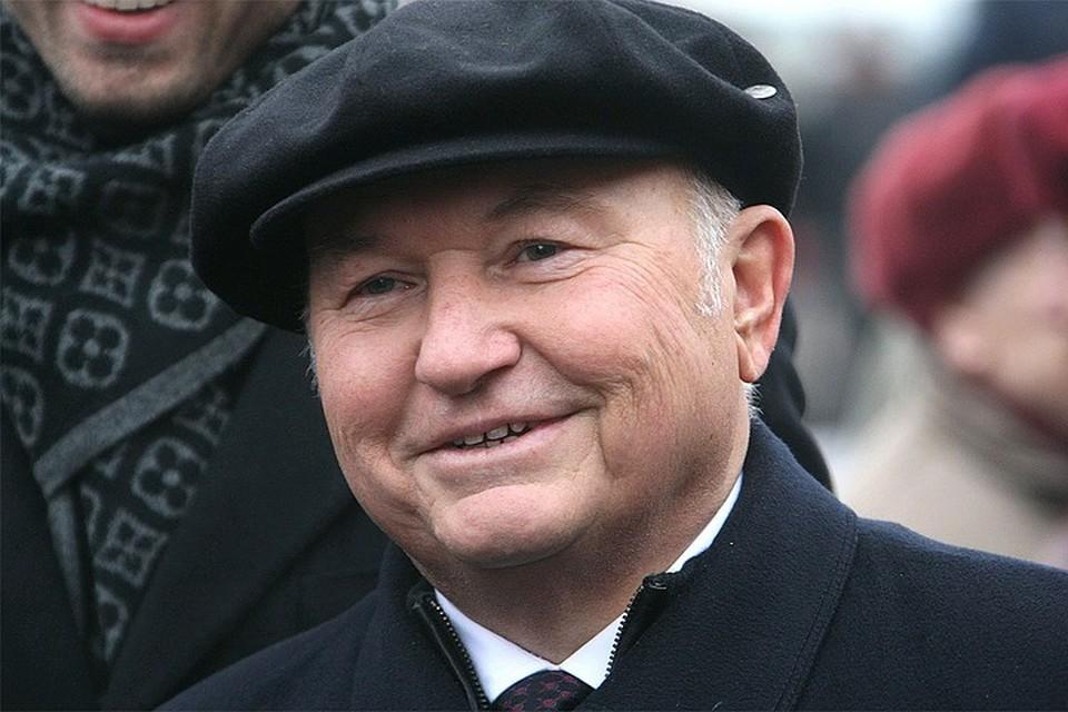 Лужков мэрствовал целых 18 лет!