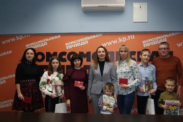 Победители фотоконкурса «Гордись семьей, Ростов!» получили ценные призы