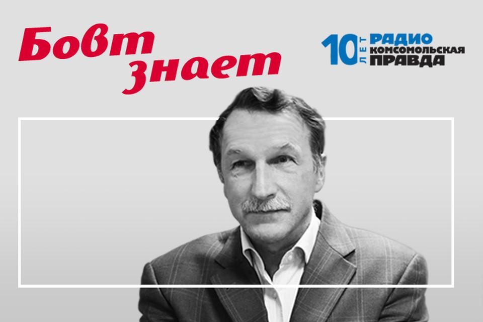 Георгий Бовт - про главные политические и экономические заявления Владимира Путина.