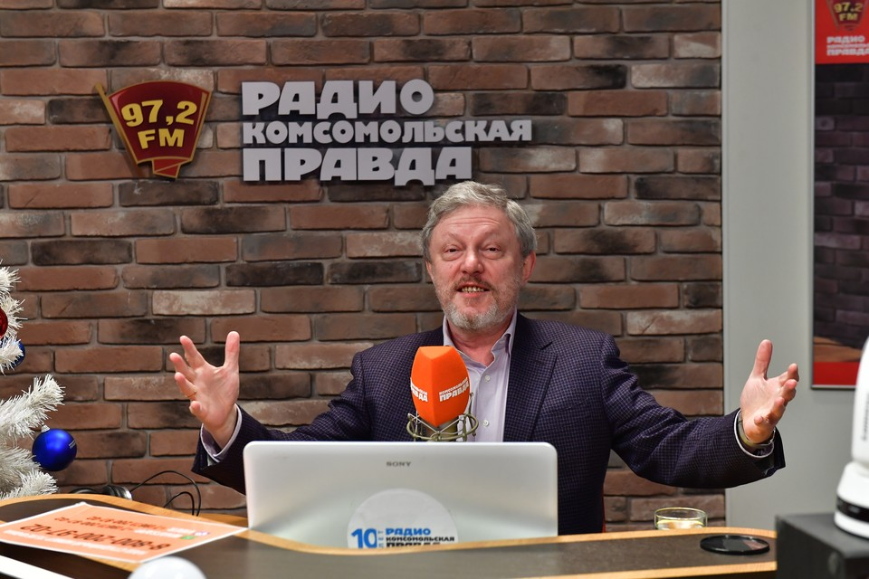 Основатель партии Яблоко Григорий Явлинский в гостях у Радио «Комсомольская правда».