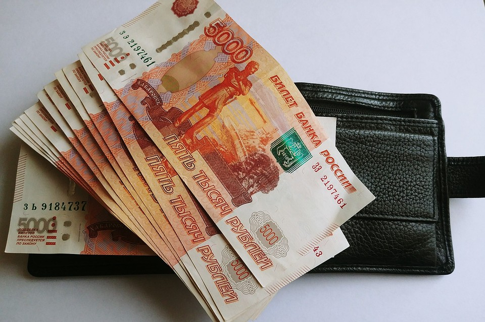 деньга.ру на карту займ онлайн заявка на карту екатеринбург