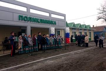 В Неклиновском районе Ростовской области обновленная поликлиника открыла свои двери