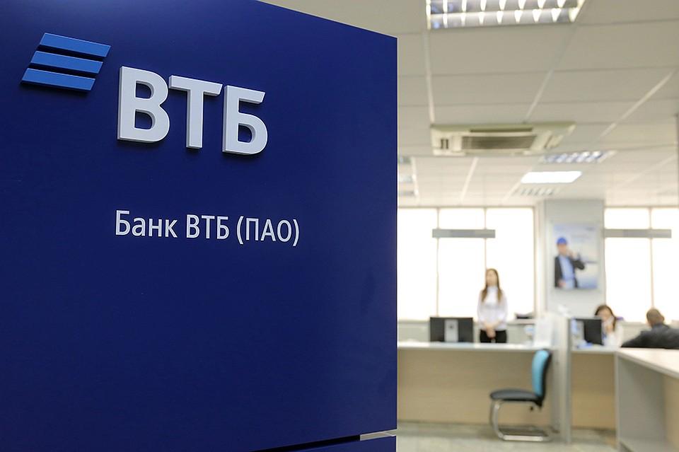 как взять в долг на мтс 50 рублей
