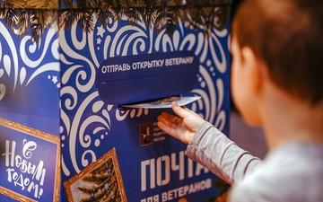 Дети отправили новогодние открытки ветеранам Москвы