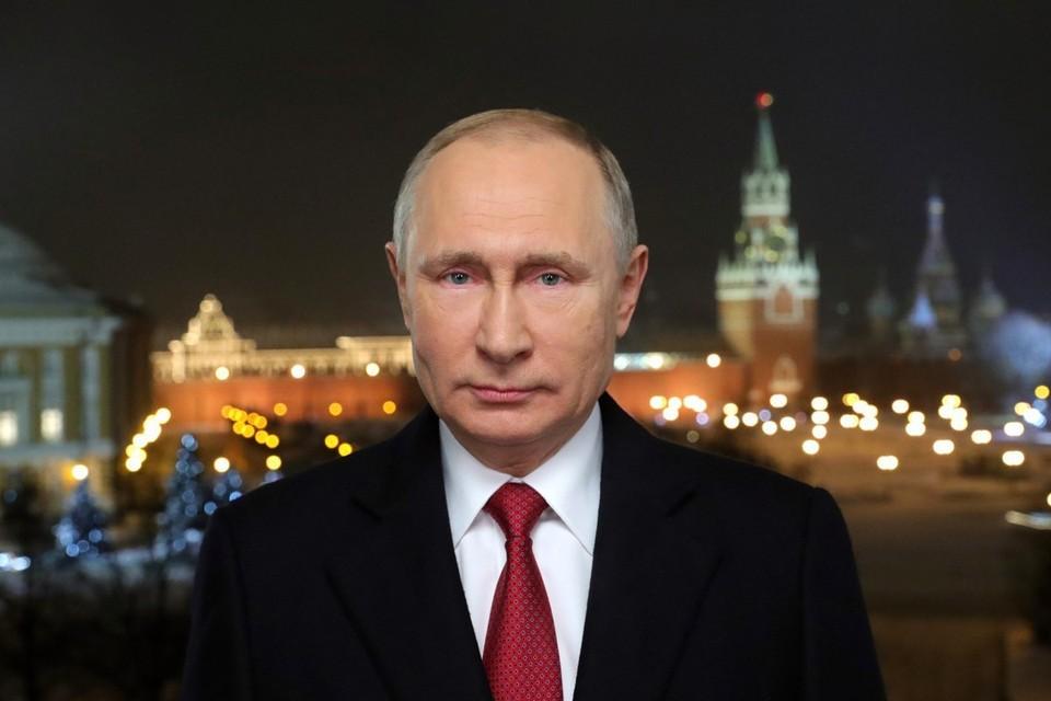Президент России уже выступил с праздничным обращением к Россиянам в эфире Дальнего Востока / Фото: пресс-служба Кремля