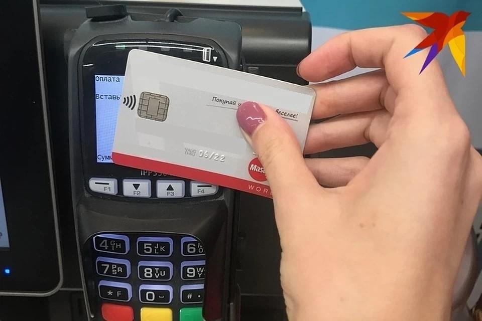 Полицейские обратили внимание: деньги исчезли не благодаря онлайн-переводу, а благодаря снятию в банкомате.