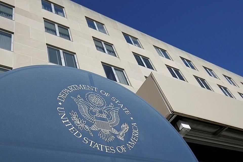 В госдепартаменте разочарованы решением Ирака о выводе иностранных войск