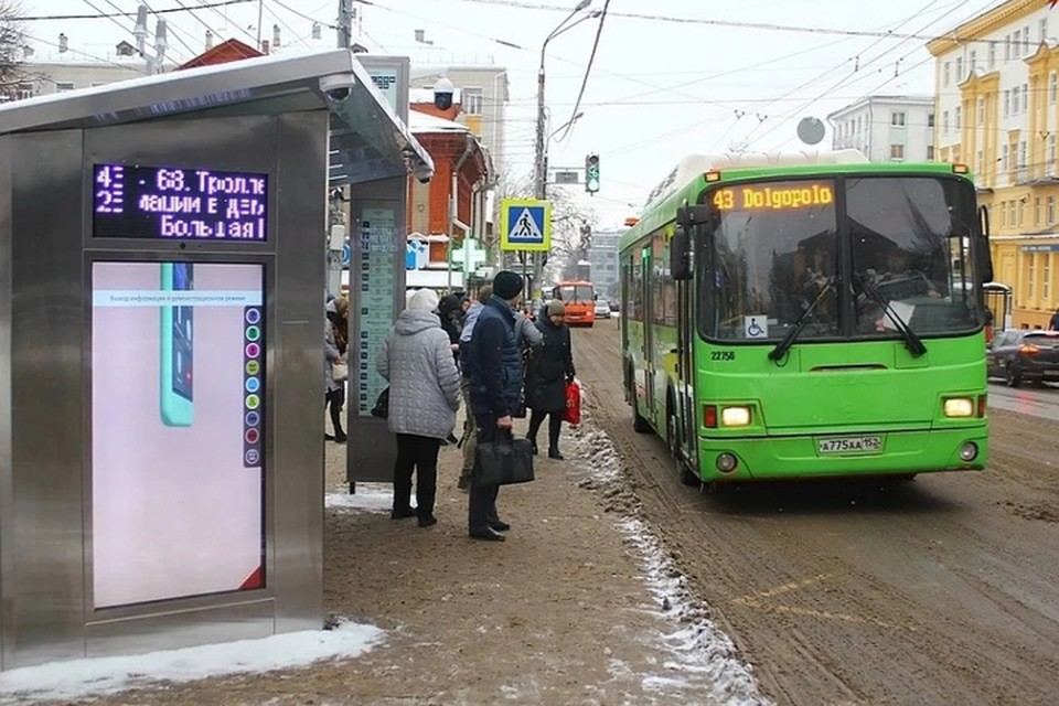 Новые терминалы оплаты проезда заработали в нижегородских автобусах.