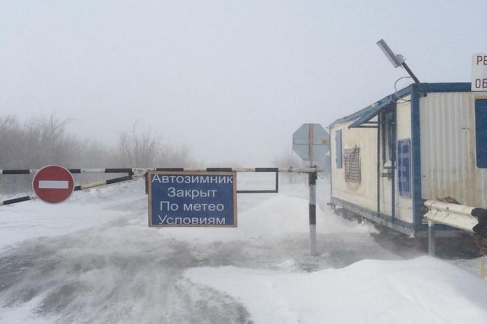 На Ямале из-за штормового ветра закрыты все зимники Фото: Департамент транспорта и дорожного хозяйства ЯНАО