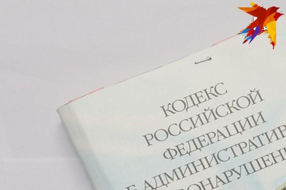 На продавцов составили протоколы об административных правонарушениях.