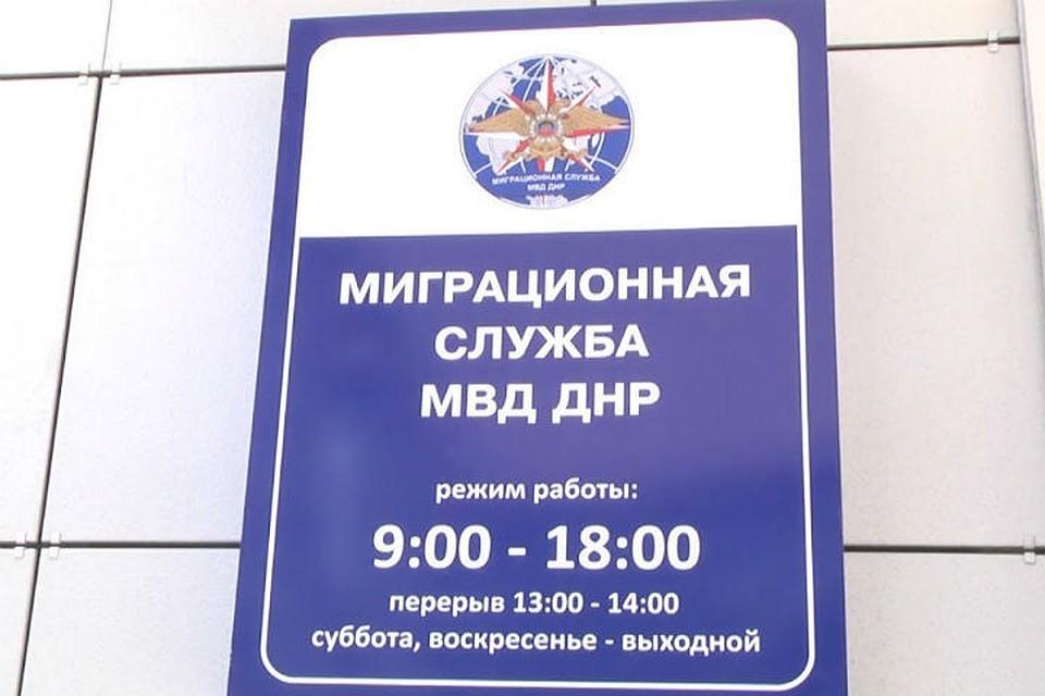 Где получать временгое удостоверение вместо паспорта в коасносельском районе