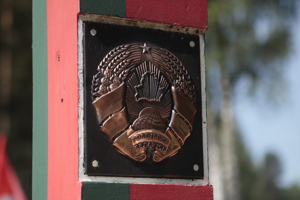 Нарушителям не удалось незаконно пересечь границу.