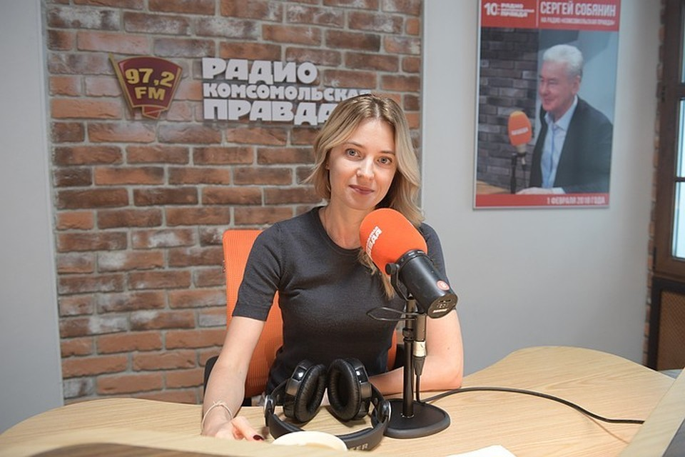 Особый гнев у Поклонской вызвало требование православных активистов лишить телеведущего Ивана Урганта российского гражданства