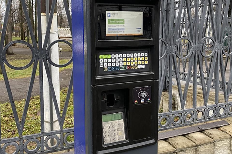 Жителям Твери разрешили еще две недели бесплатно парковаться на платных парковках Фото: администрация Твери