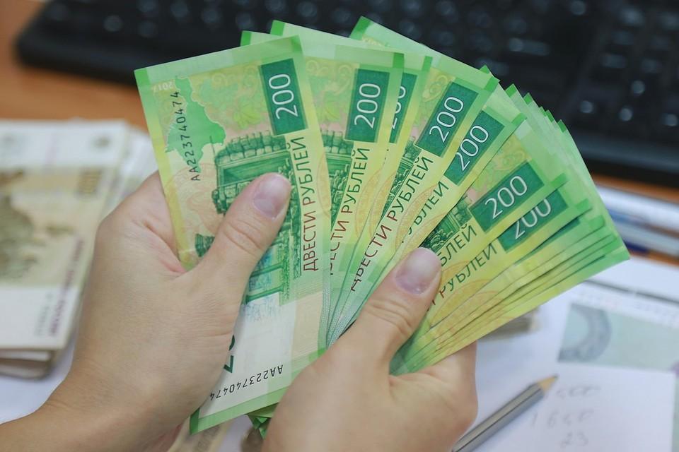 выгодный потребительский кредит в спб на сегодня