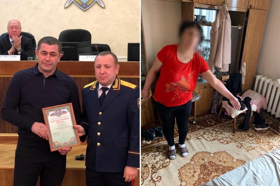 Спаситель на награждении и мать, пытавшаяся убить ребёнка. Фото: пресс-служба следственного управления СКР по Ставропольскому краю