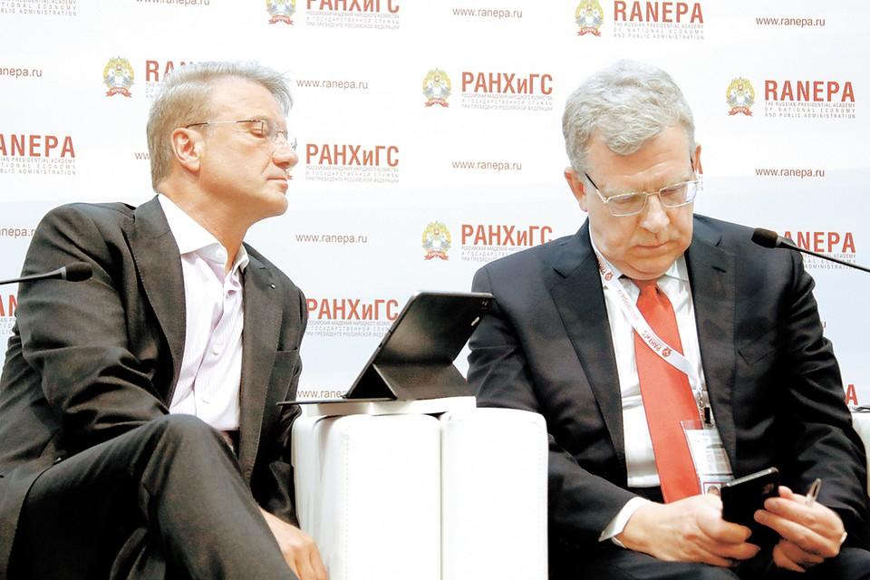Два бывших федеральных министра - постоянные участники форума. Во время одной из сессий экономического мероприятия Грефу не грех и в мобильный телефон Кудрина заглянуть.
