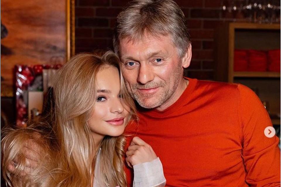 Елизавета Пескова признается, что не сразу сумела выстроить отношения с новой женой отца. Фото: Инстаграм.