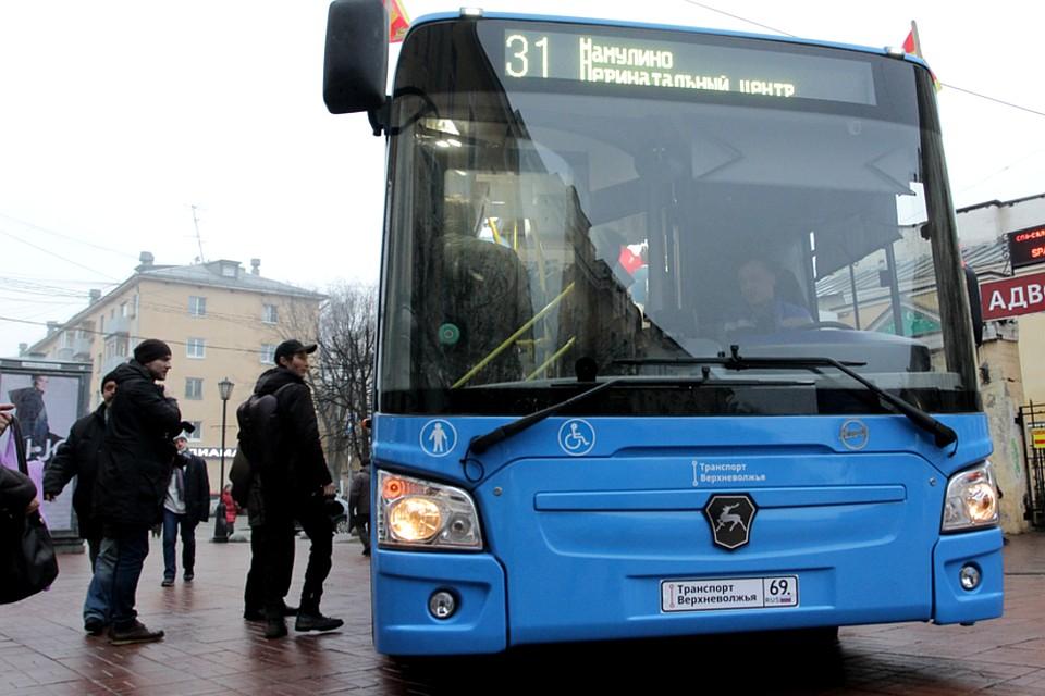 Как решить задачу автобус на встречу решение юридических задач с ответами уголовное право