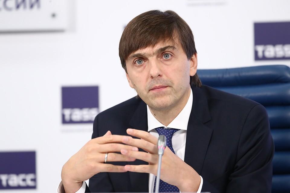 С именем Кравцова и деятельностью Рособрнадзора связывают закрытие около 1,5 тысячи вузов в стране. Фото: Антон Новодережкин/ТАСС