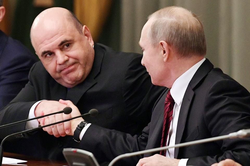 Главной задачей нового правительства будет законодательное обеспечение тех изменений, о котором в Послании Федеральному собранию сказал президент Владимир Путин