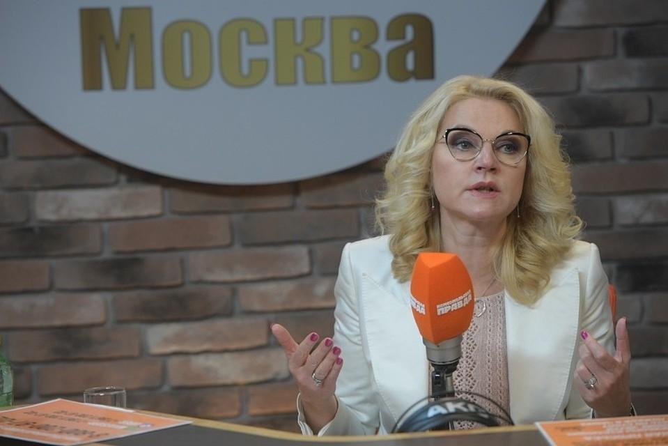 Минск будет искать альтернативные способы поставок.