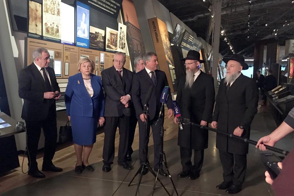 Делегация Госдумы посетила Еврейский музей и центр толерантности