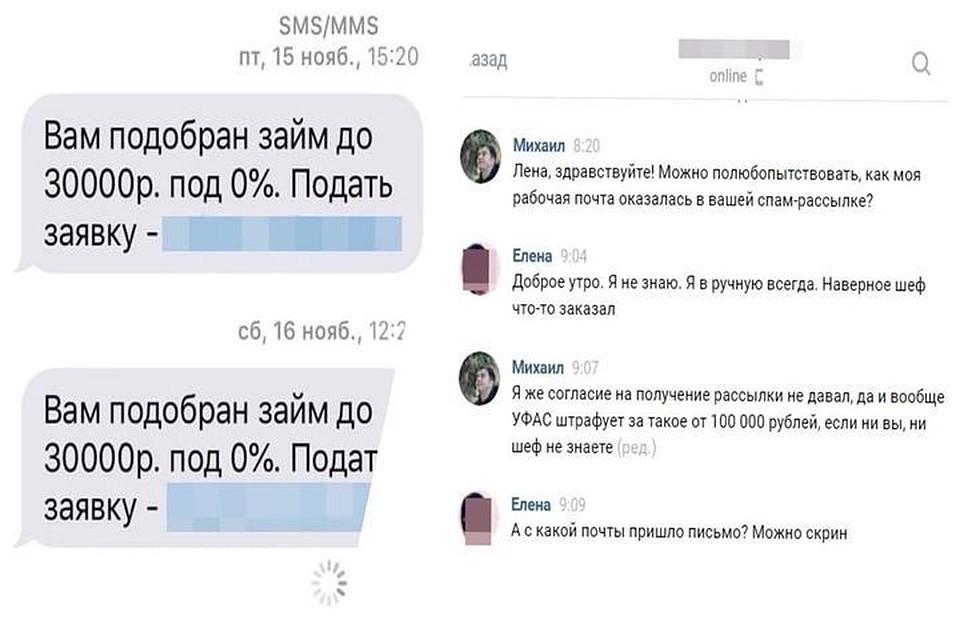 займ до 100 тысяч рублей онлайн онлайн займ на карту должникам
