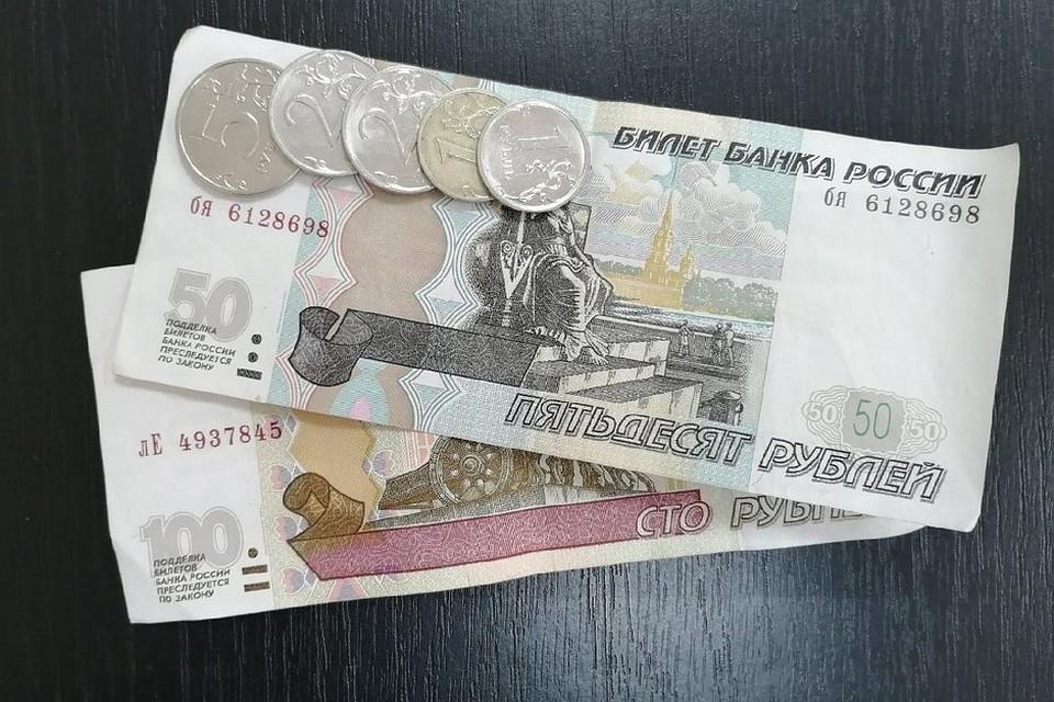 частный займ денег в советском крым какой уровень займет вода в мензурке
