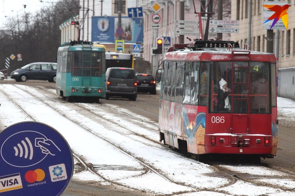 «Минсктранс» заявил об отмене планов по внедрению бесконтактной оплаты за проезд в наземном транспорте Минска.