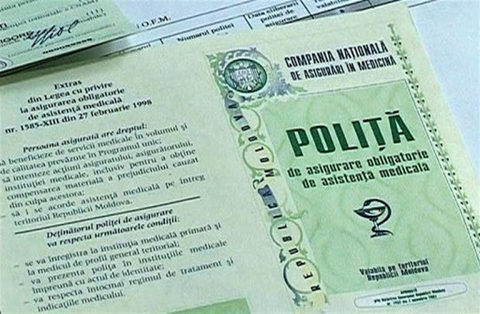 Полисы будут бесплатными для работяг за границей.