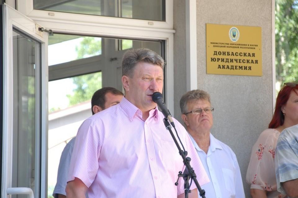 Довести свой преступный замысел до конца ректору юракадемии не удалось. Фото: donbassla.ru