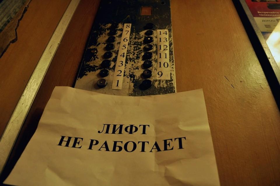 Лифтовые войны в Уфе: за ошибку с договорами жители города заплатили 80 млн рублей