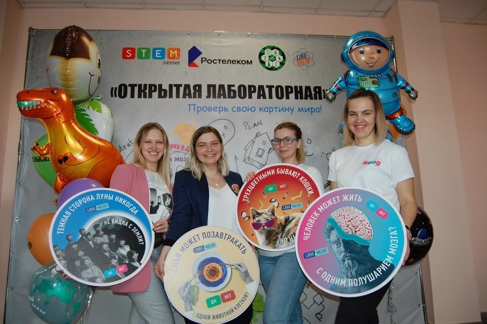 Мероприятие состоялось в День российской науки в Алтайском госуниверситете.