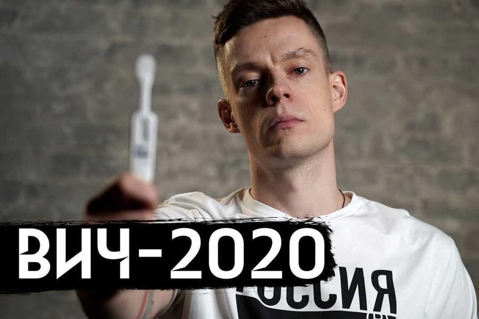 Челябинцы не просто посмотрели фильм «ВИЧ в России — эпидемия, про которую не говорят», но и пошли проверяться.