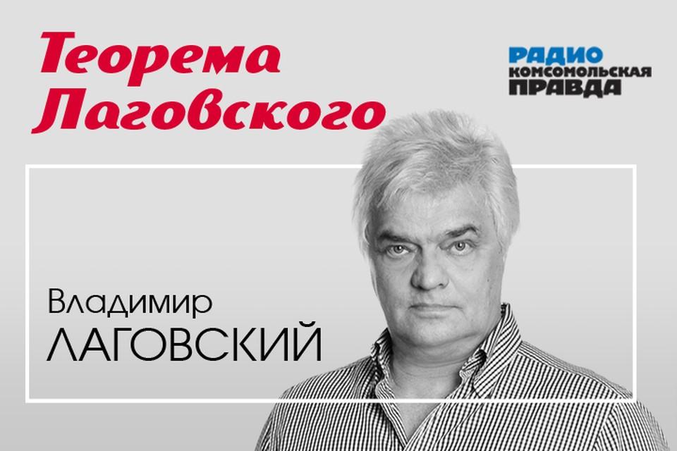 Владимир Лаговский и Александра Кочнева представляют самые интересные научные обзоры