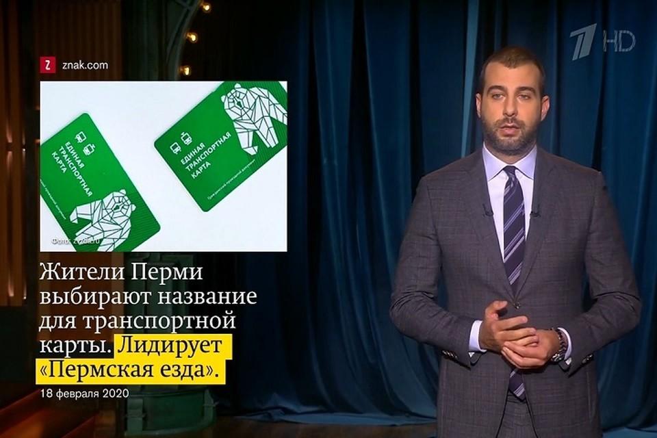 """Итоги конкурса будут подведены в конце февраля. Фото: Группа """"Вечерний Ургант"""""""