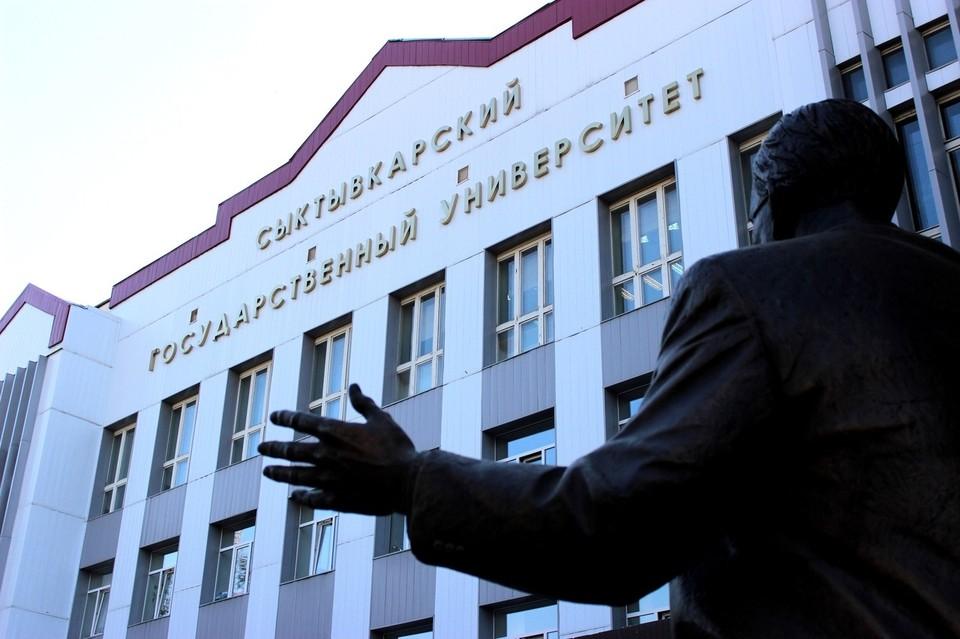 Фото СГУ имени Питирима Сорокина