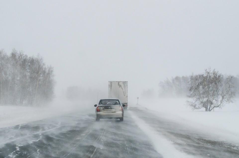 Жителей региона просят быть внимательными на дорогах.