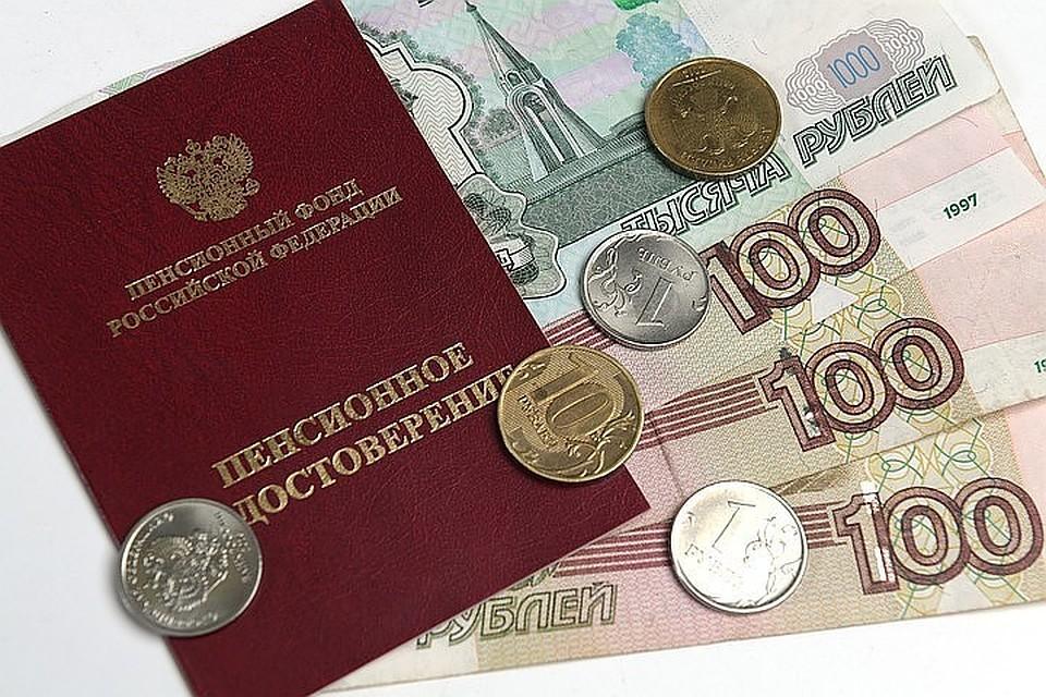 Через четыре с небольшим месяца вступит в силу закон, по которому пенсии будут поступать только на карты российской платежной системы «Мир».