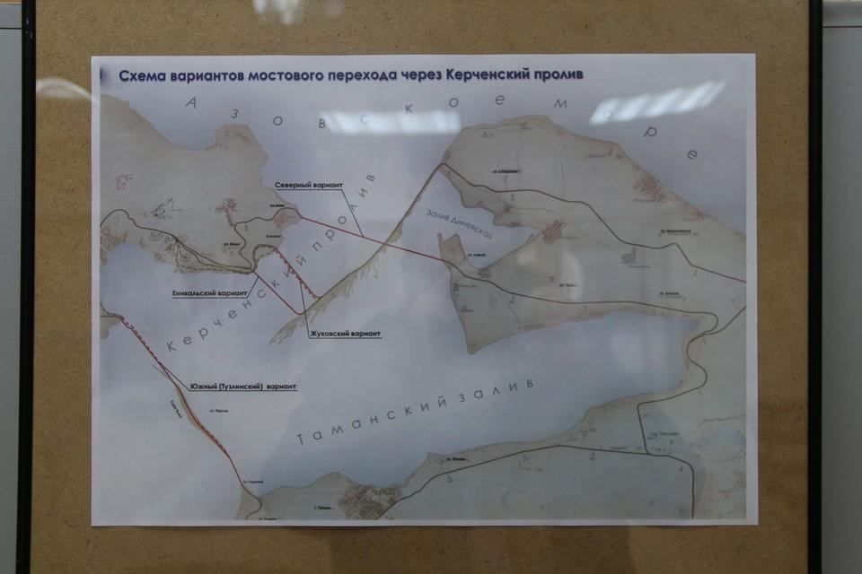 Варианты мест для строительства перехода через Керченский пролив в 1944 году