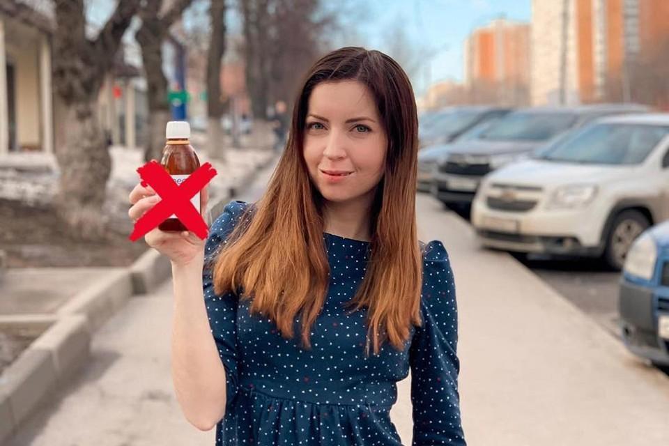 «Аптечный» блогер Екатерина Диденко - самая обсуждаемая персона последних дней.
