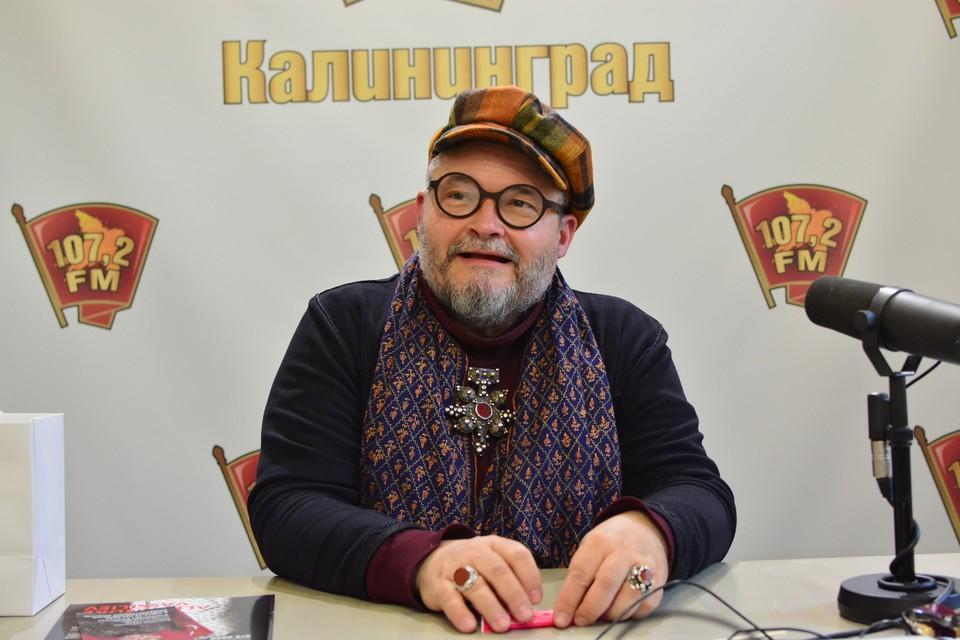 Говорит Калининград. Александр Васильев