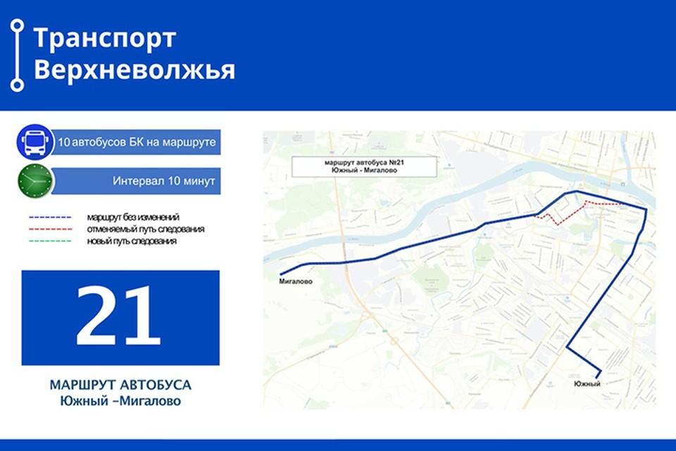 """Схема проезда маршрута №21 Фото: vk.com/""""Транспорт Верхневолжья"""