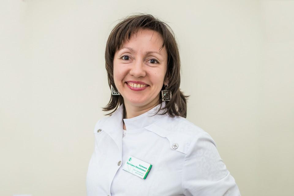 Калинина Екатерина Михайловна, врач эндокринолог, сомнолог, заведующая респираторным сомнологическим центром Клиники Санитас.