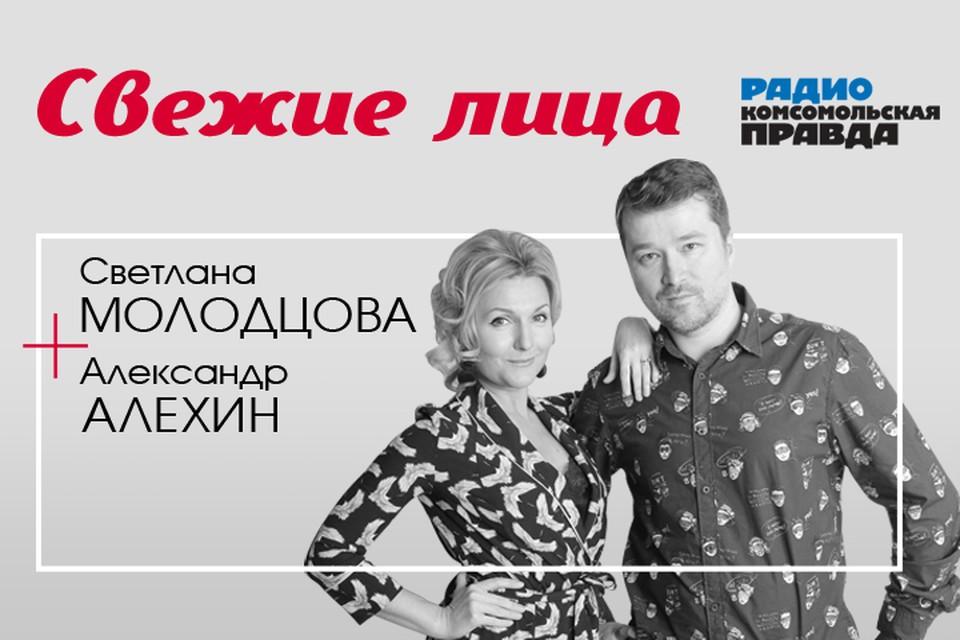 Светлана Молодцова и Александр Алехин разбираются вместе с экспертами, как сейчас действовать в условиях обвала рубля.
